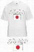 Japan Vintage Flag International Mens T-Shirt