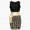 Zeagoo Women Sexy Bodycon Two Piece Set Sleeveless Tank Tops + Print High Waist Pencil Skirt
