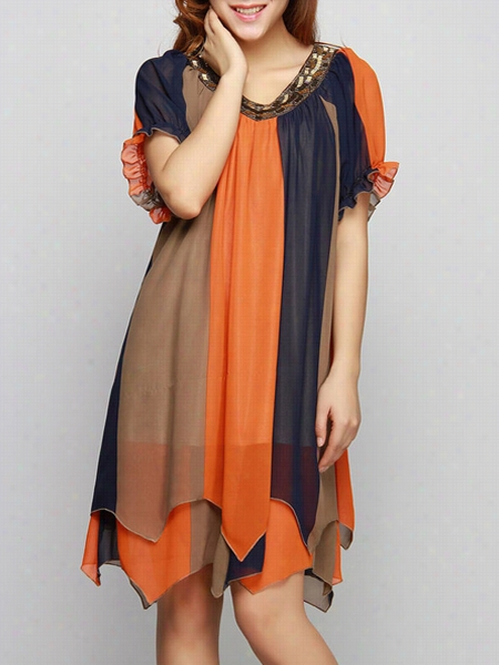 Colourful Asymmetrical Hems Shift Dress