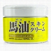 Moisture Skin Cream Horse Oil